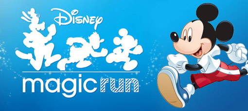 disney magic run2