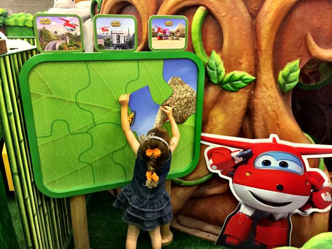 Ecoparque Discovery Kids